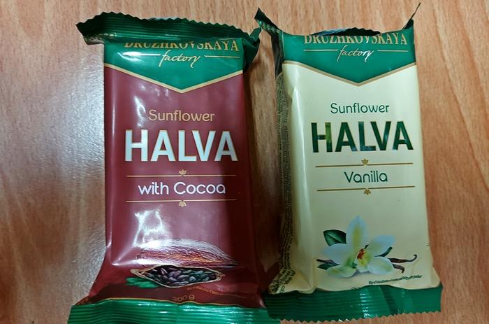 Kakaós és vaníliás halva