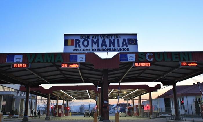 Román határállomás